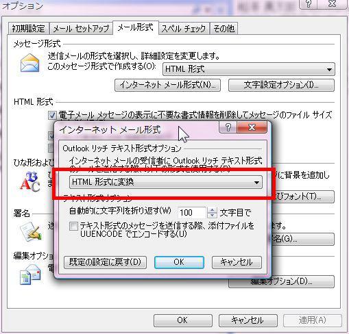tool-option-mail1